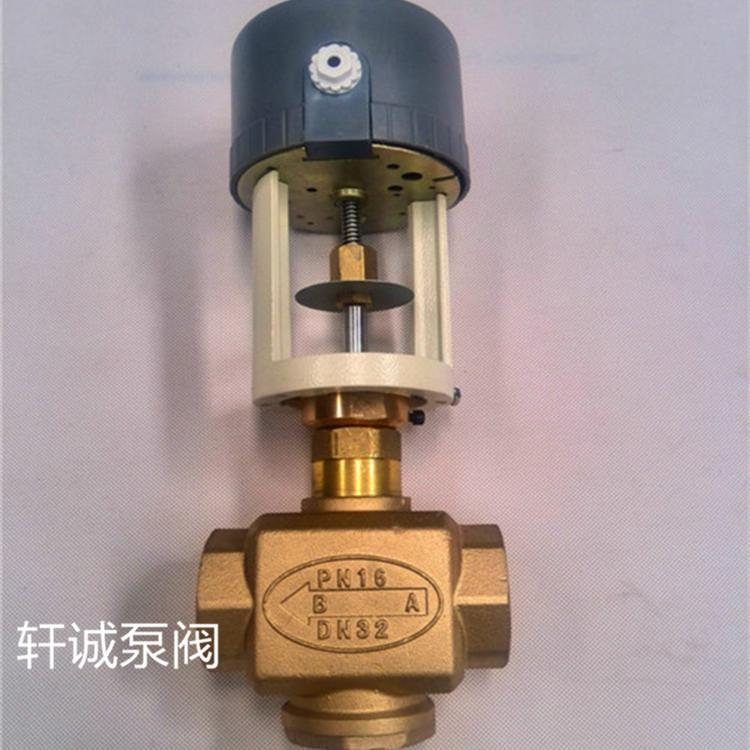 轩诚阀门供应 VB3200铜制比例积分电动二通阀