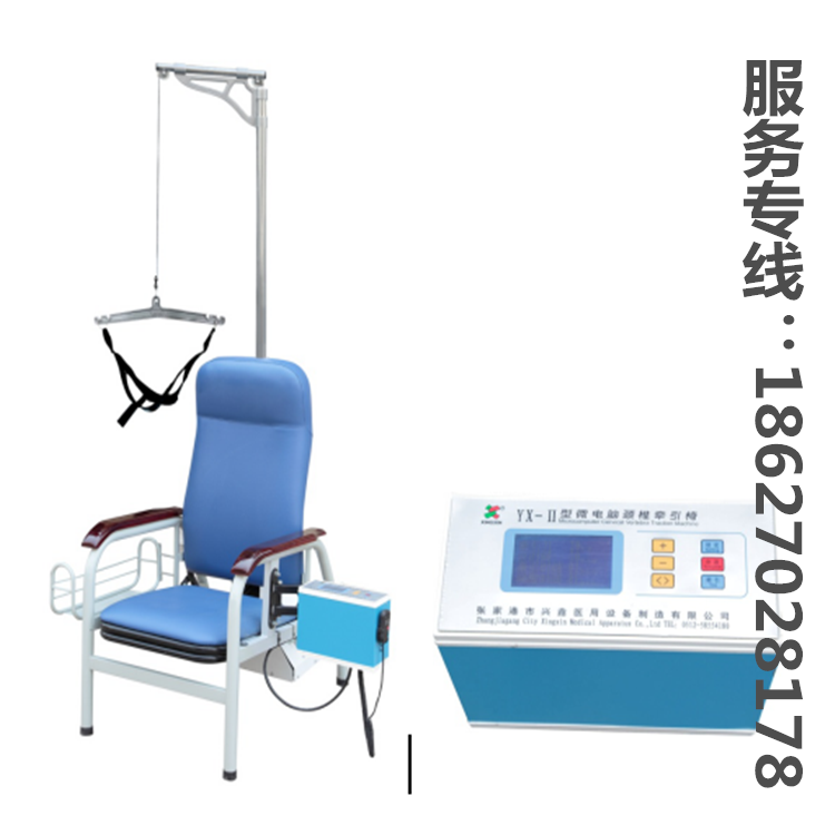 颈腰椎牵引床-牵引椅