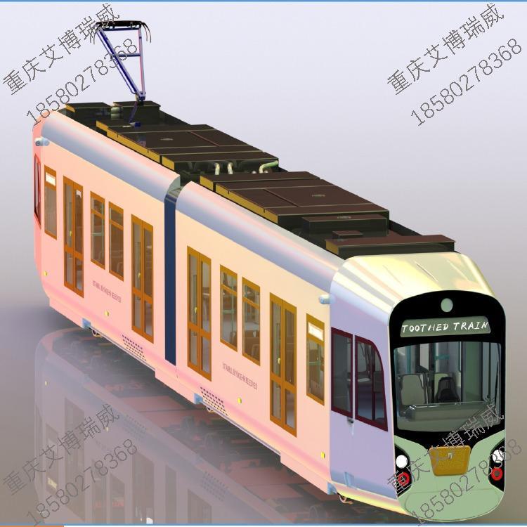 重庆艾博瑞威 齿轨登山列车