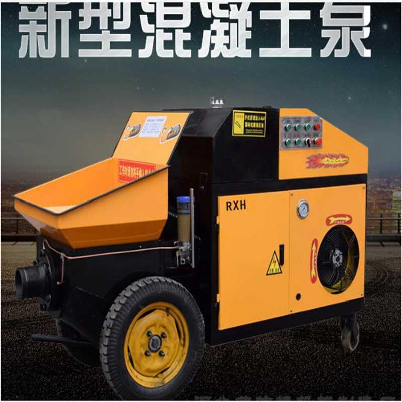 河北邯郸混凝土细石泵 大型细石混凝土输送泵 细石混凝土地泵