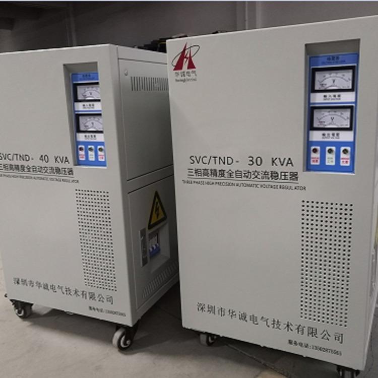 医疗器械DR/CT专用华诚80-200KVA三相全自动电力交流稳压电源