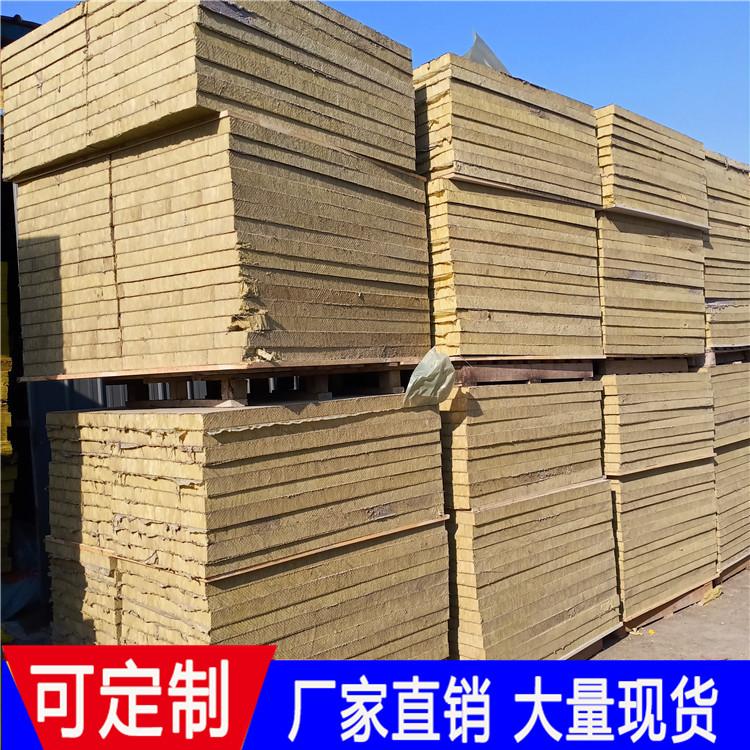 专业生产 砂浆纸岩棉复合板 屋面岩棉板 外墙保温岩棉
