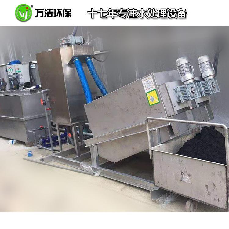 叠螺式污泥脱水压滤机 造纸厂叠螺压滤机352型 厂家直销 叠螺机厂家