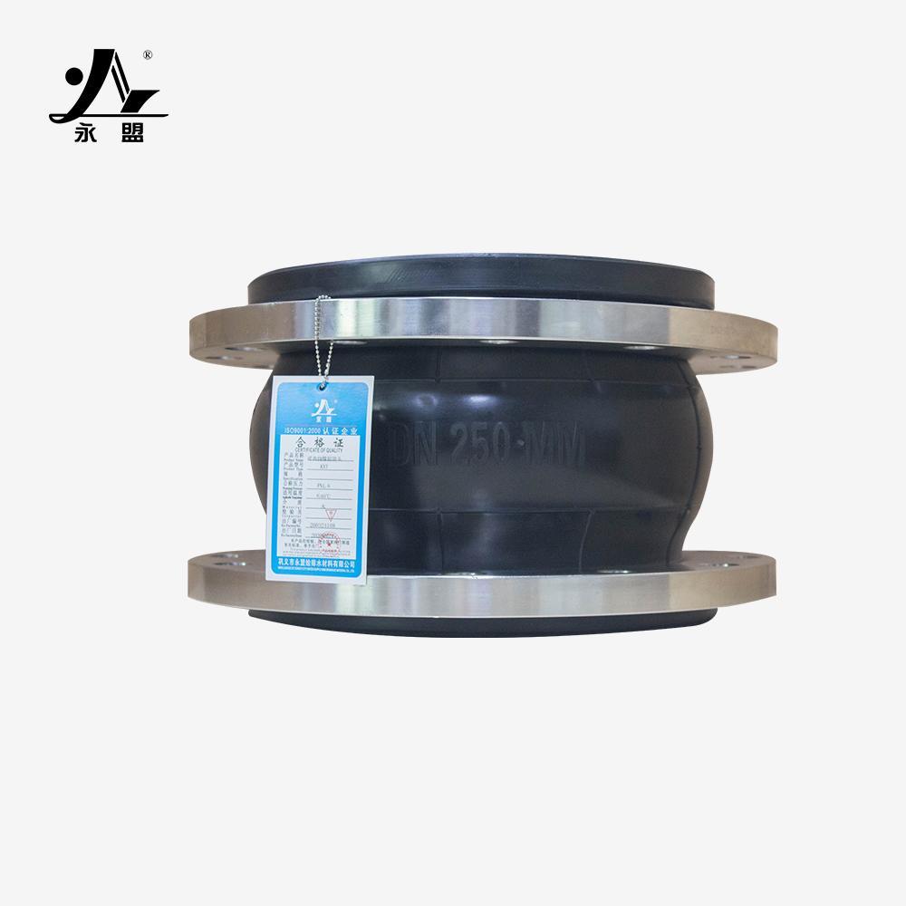 供应 柔性橡胶接头 高压橡胶接头