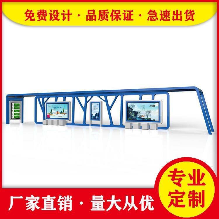 三福科技不锈钢公交候车亭厂家制作城市智能电子站牌定制仿古候车亭厂家