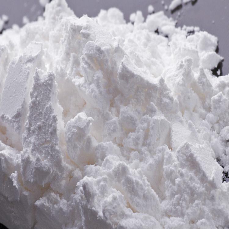 云南力莲生物饲料级碱式碳酸锌原料厂家 CAS号5970-47-8