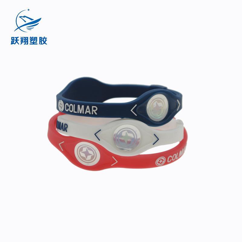 励志OEM硅胶手环定做厂家 运动品促销赠品 儿童能量手环批发