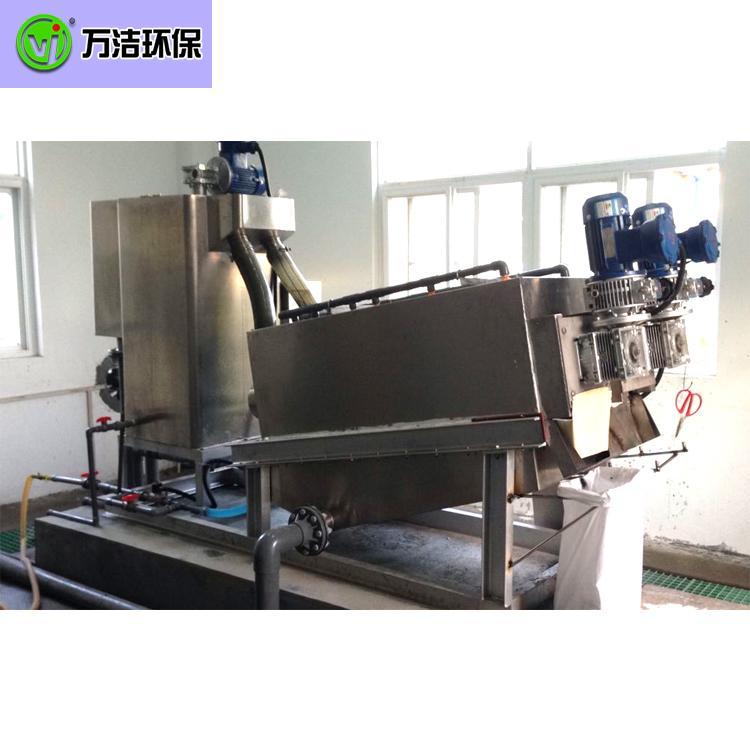 制糖行业处理污泥叠螺机 202型叠螺式污泥脱水机 北海叠螺机厂家