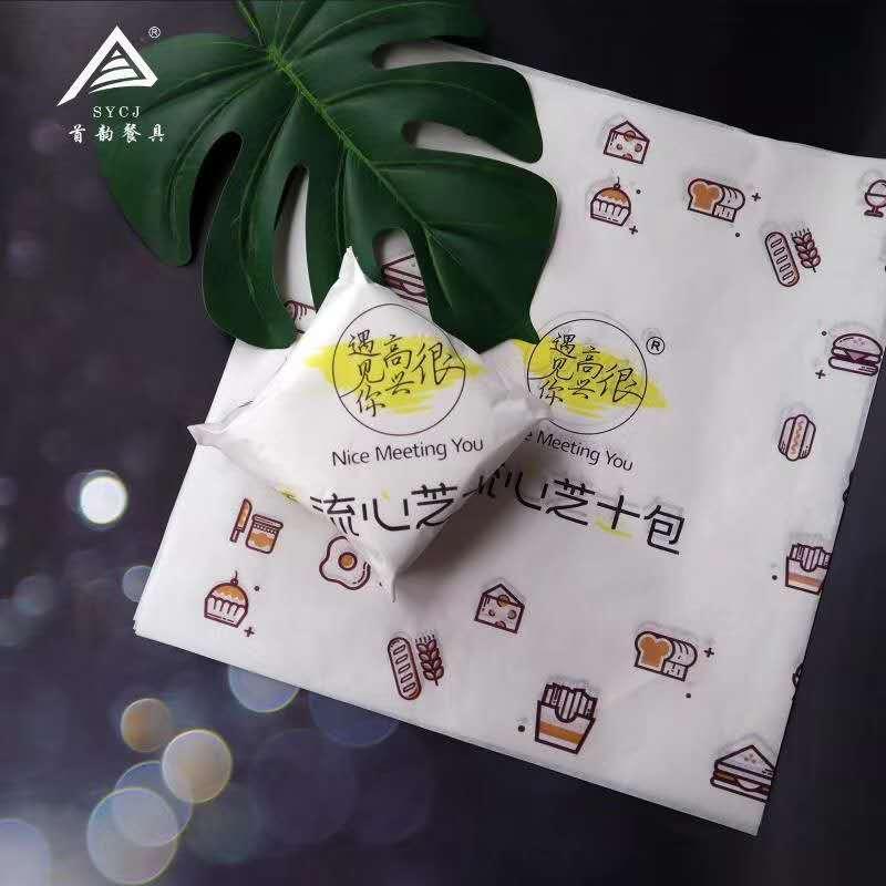 淋膜袋 油条袋 小吃袋 地摊小食品 包装袋支持定制 工厂直供
