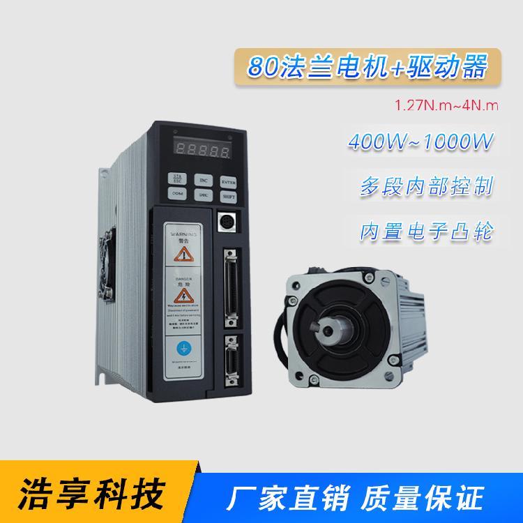 伺服驱动器pcb 1.1kw伺服驱动器
