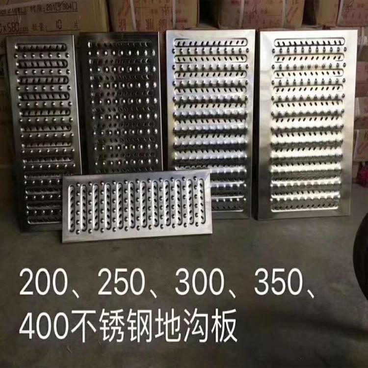 防臭地漏价钱 广为钢格板货源充足