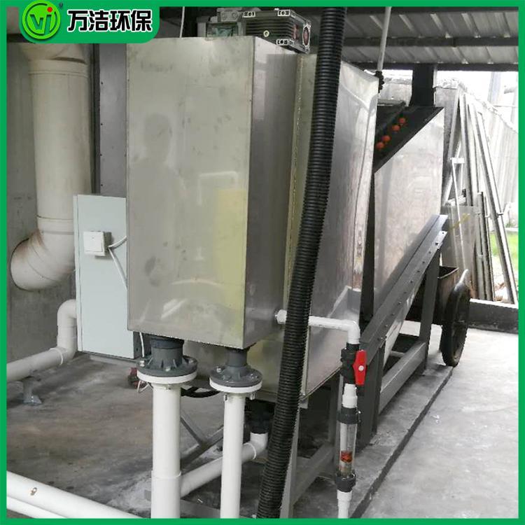 叠螺式污泥脱水机型号 周晓畅301型污泥脱水压滤机厂家直供