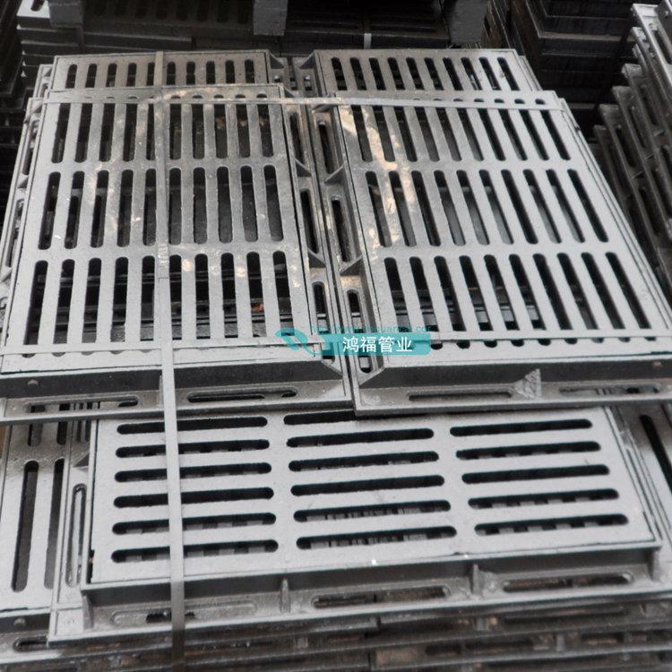 C250级球墨铸铁井盖雨水篦子 球墨铸铁井盖沟盖板定制 鸿福管业