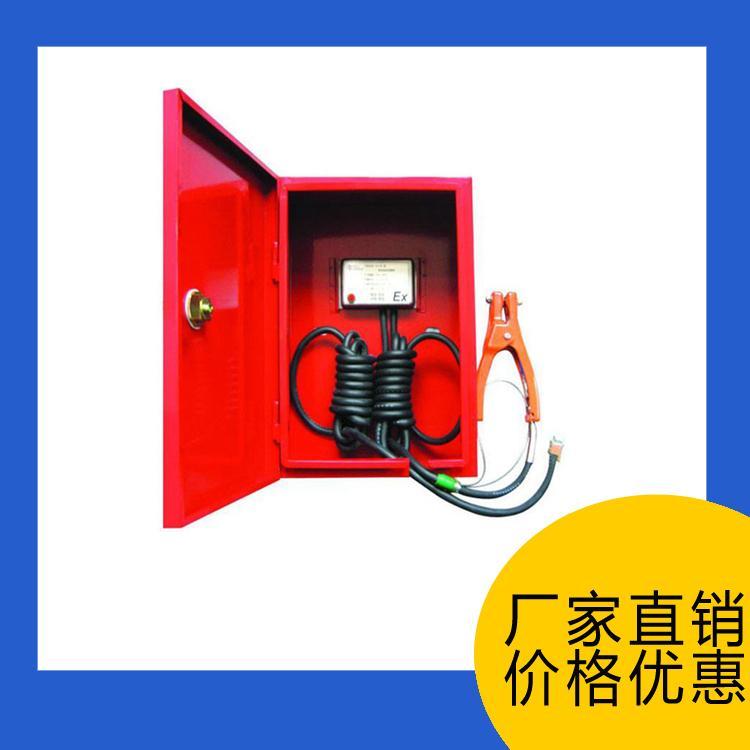 米昂电子厂家直供 SP系列静电接地报警器 SP-E1固定式/SP-E2移动式装置