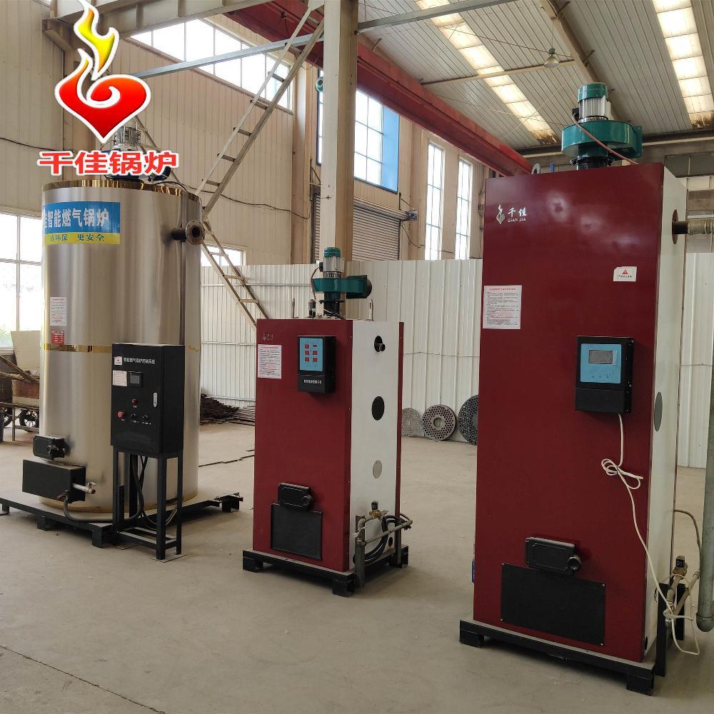 山东千佳0.1吨0.3吨0.5吨1吨蒸汽发生器 燃气蒸汽锅炉 化工厂食品厂用锅炉