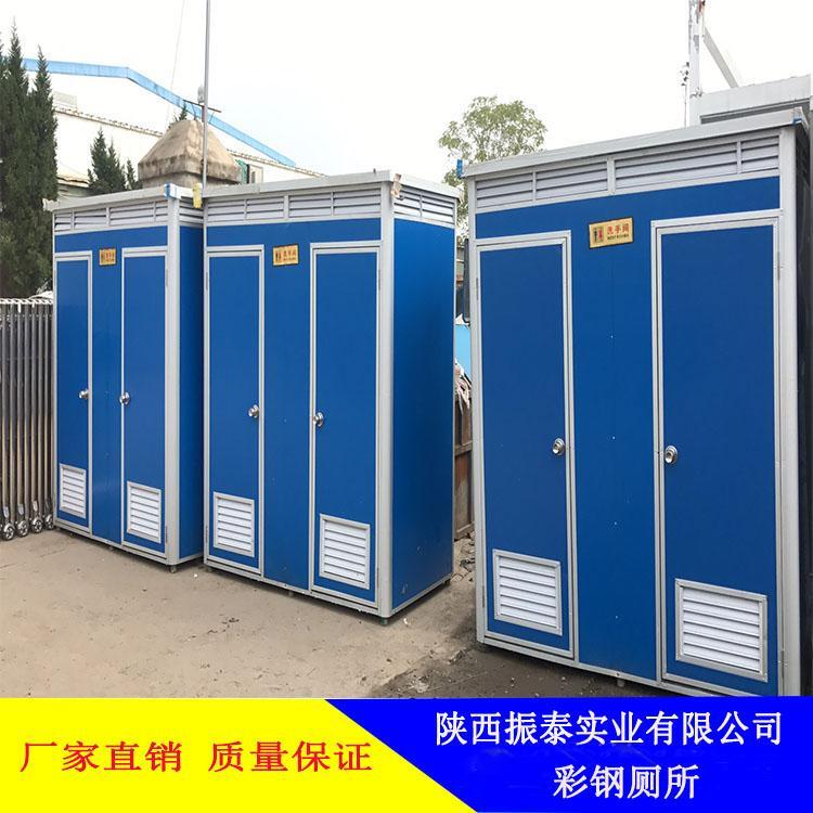 渭南移动厕所供应移动厕所现货