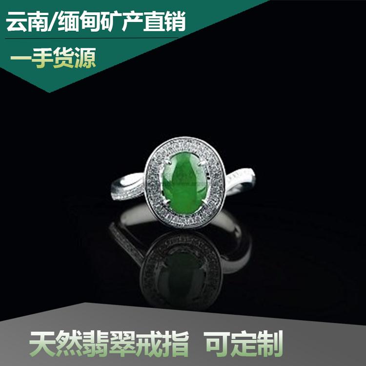 帕敢翡翠戒指批发 翡翠戒指厂家 翡翠戒指一手货源