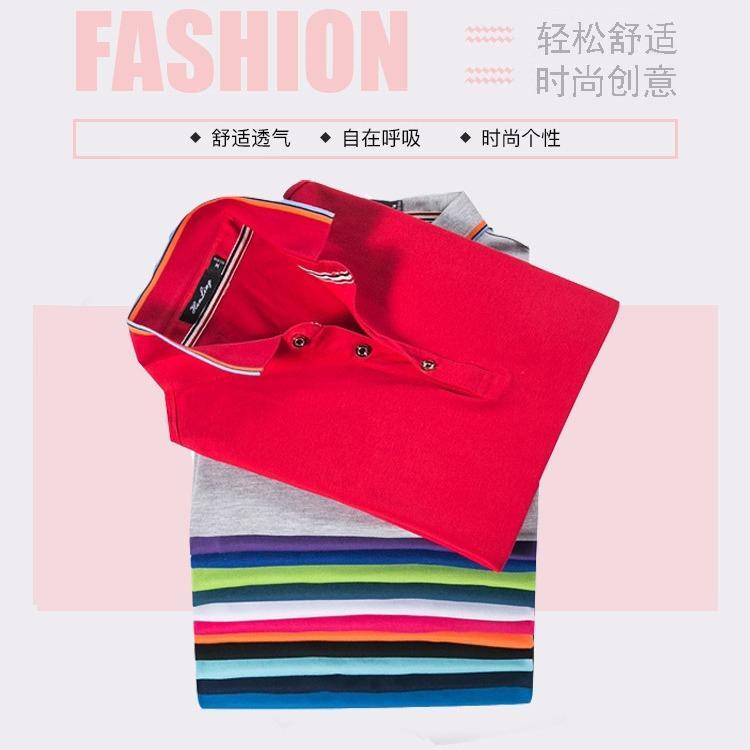 厂家供应万特服饰POLO衫 9880款陶瓷丝光棉 T恤衫印图价格优惠