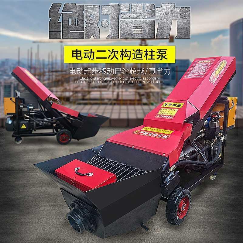 广西柳州矿用混凝土输送泵 混凝土搅拌输送泵 小型混凝土搅拌输