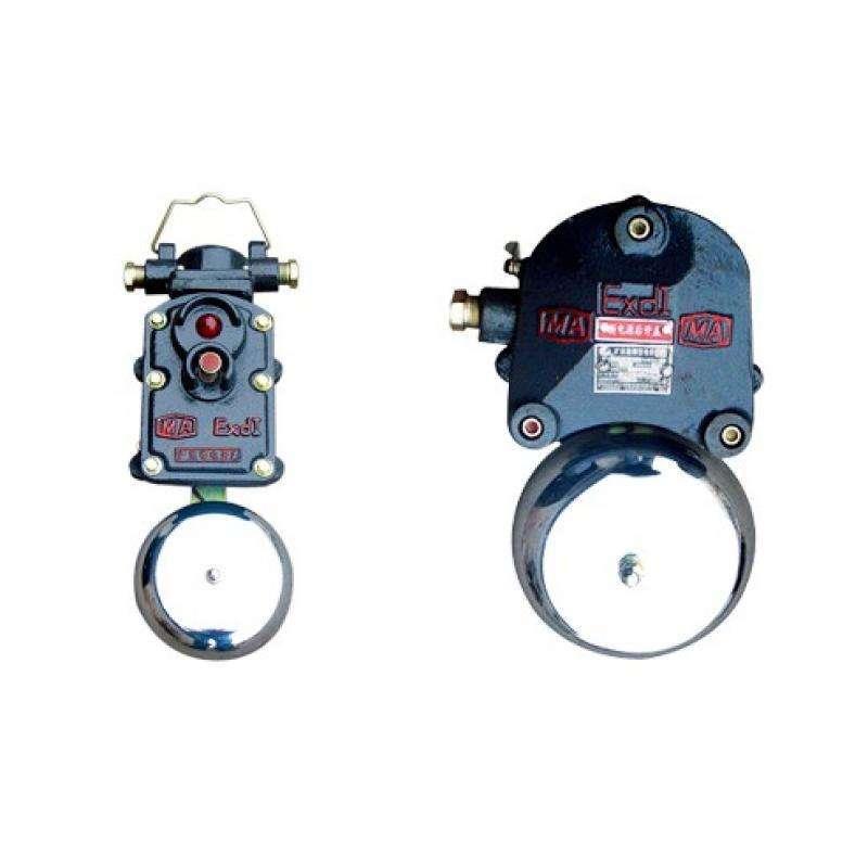 BAL1-127 矿用隔爆型连击电铃