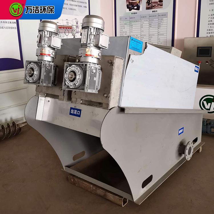 202全自动叠螺机 污泥处理叠螺式污泥脱水机 叠螺机厂家定制