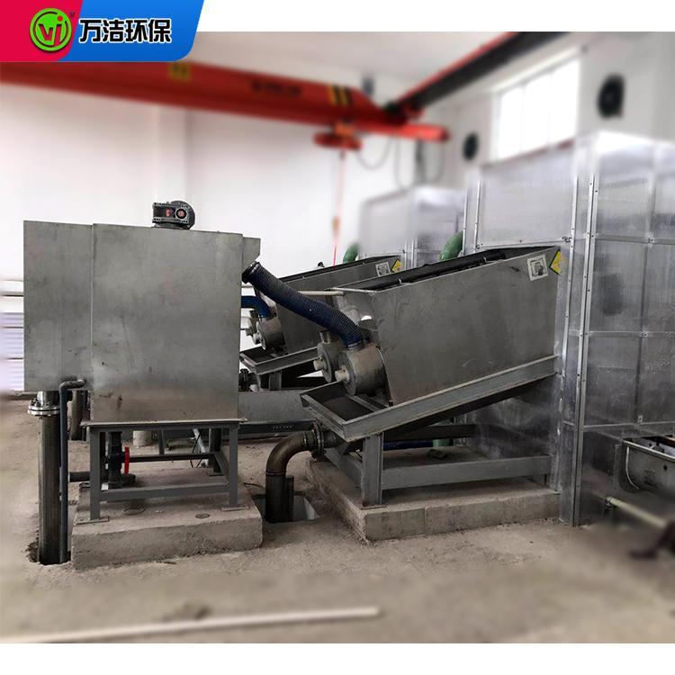 压滤机厂家山东直销 万洁叠螺353型叠螺式污泥脱水机
