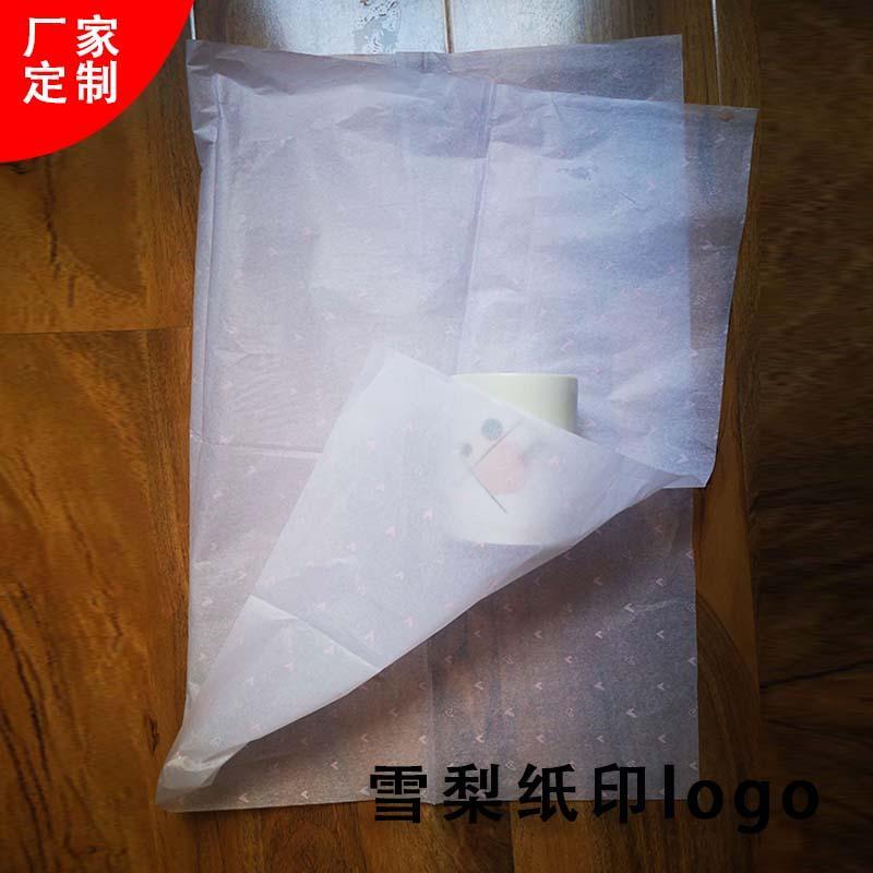 定制高端马克杯包装纸 17gA级拷贝纸印l刷 提高产品档次