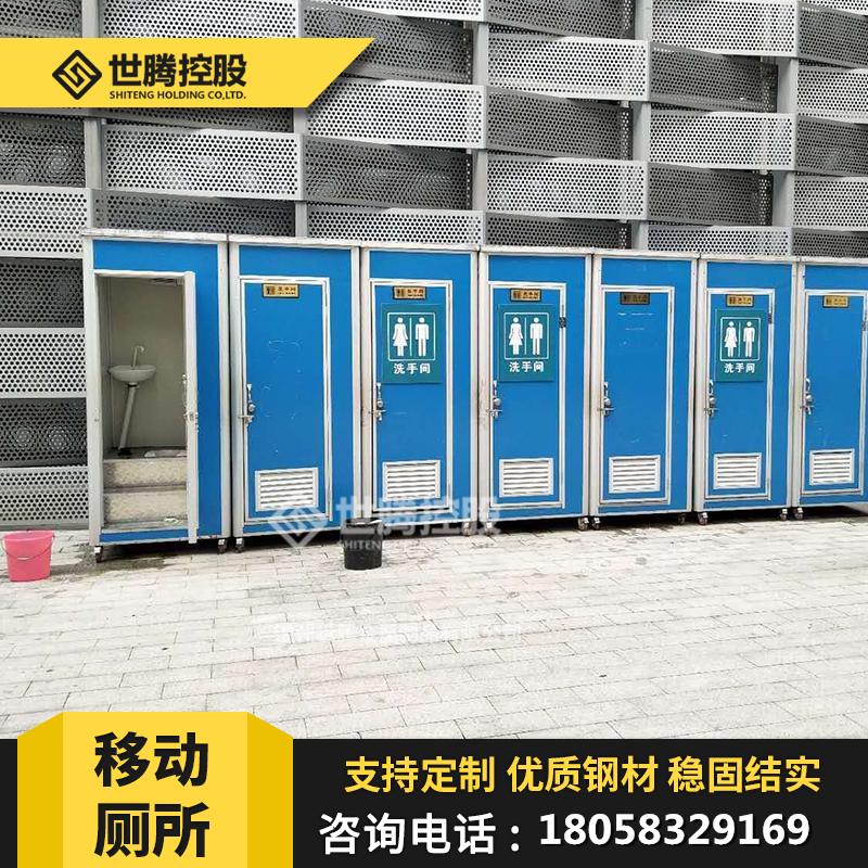 温州厂家移动厕所 彩钢夹芯板厕所 移动房
