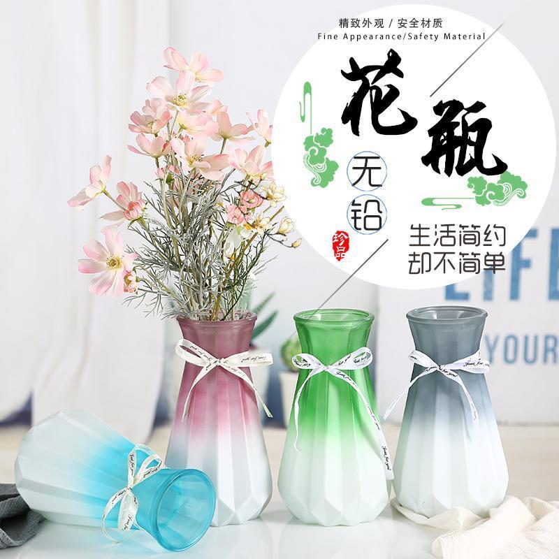 徐州亚特玻璃瓶厂家直销 北欧花瓶彩色花瓶定制花瓶
