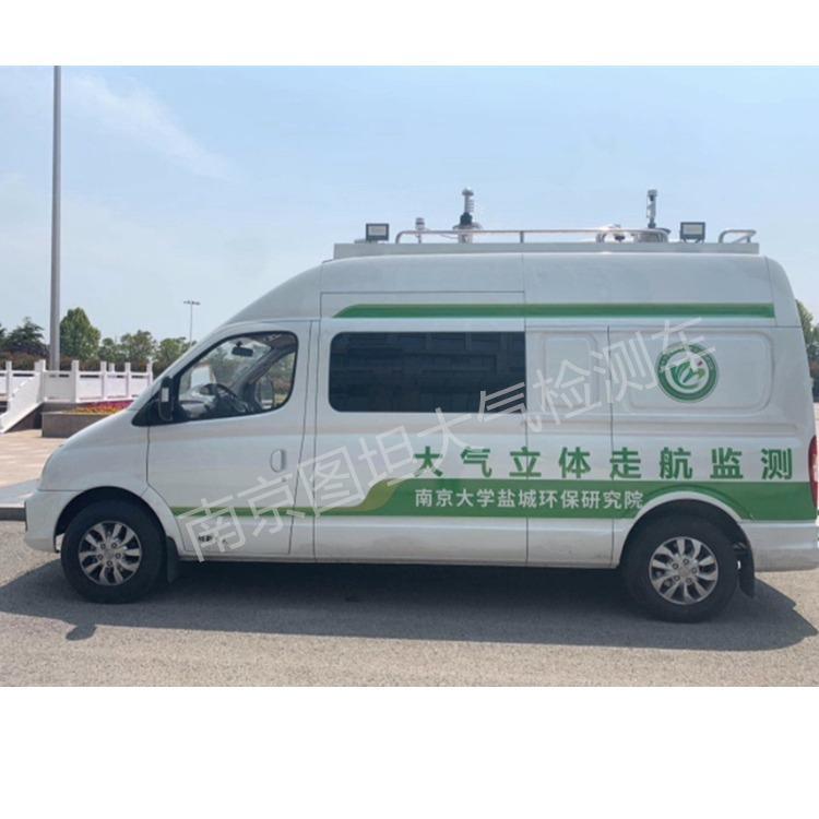 环境空气检测车 检测车