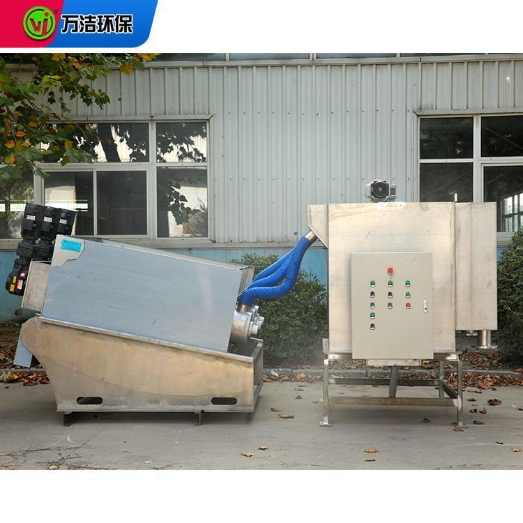 353型皮革厂全自动叠螺式污泥脱水机 周晓畅叠螺式污泥脱水机制造