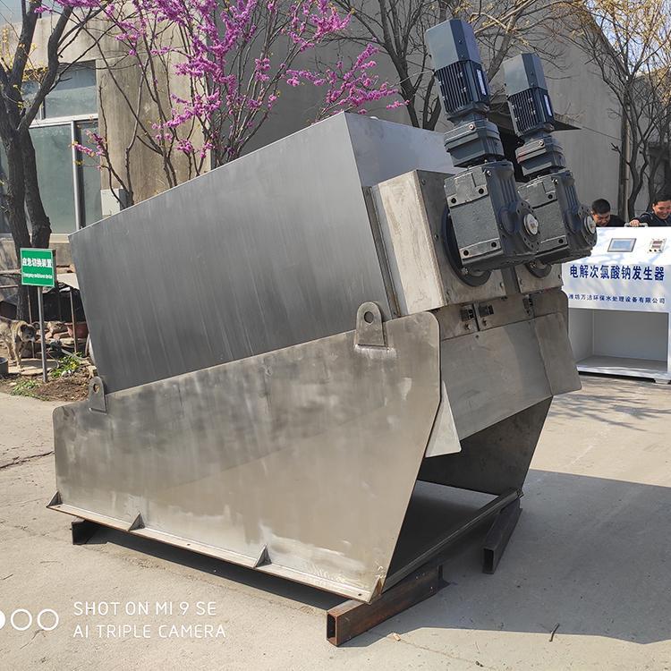 大型叠螺式污泥脱水机 叠螺机402叠螺压滤机 周晓畅叠螺机加工定制