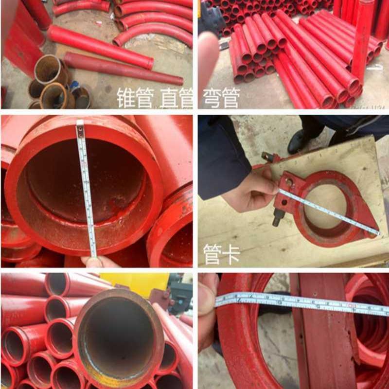 云南昭通50混凝土输送泵 小型混凝土搅拌输送泵 37米混凝土