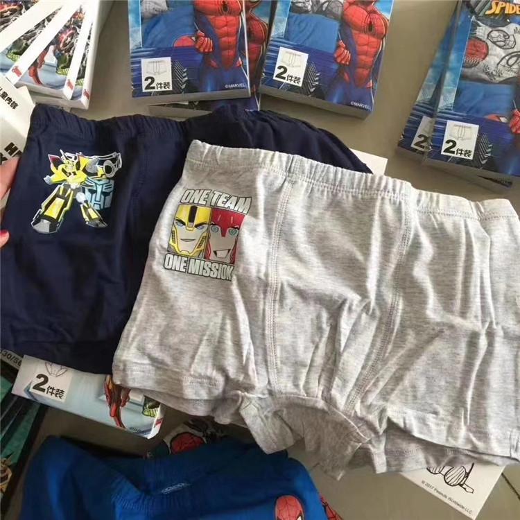 大品牌 儿童 内裤 迪士尼 史努比 HelloKitty 内裤 超值价