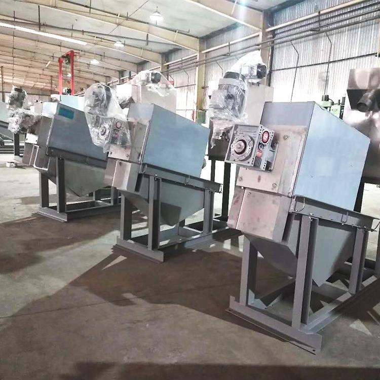 133型机械厂污泥叠螺式污泥脱水机 污泥处理设备叠螺机 叠螺机质保一年