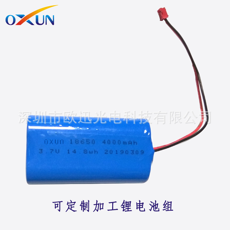 厂家OXUN/欧迅定制18650锂电池组 7.4V可充电锂电池 4000mAh