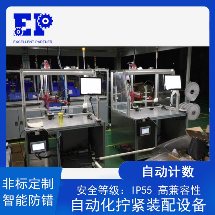 艾柯湃特定做自动化螺丝拧紧装配设备 江苏地区非标自动化设备供应厂家
