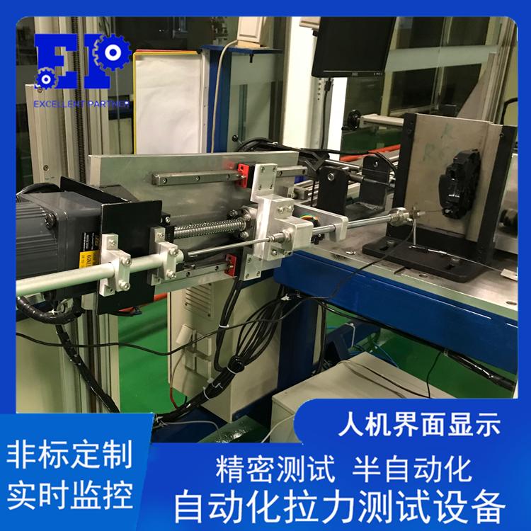 艾柯湃特自动化拉力测试设备 自动检测设备 非标自动化设备供应厂家