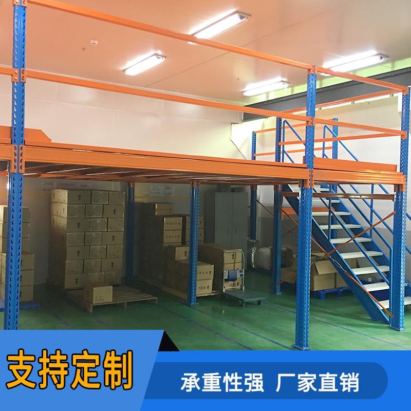 厂家供应电子产品仓库货架松江平台货架