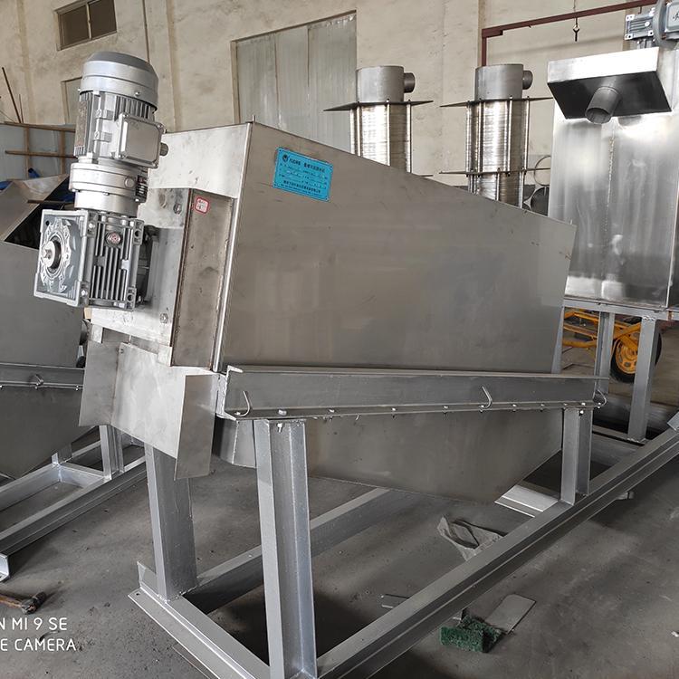 污泥脱水压滤机 周晓畅301型叠螺式污泥脱水压滤机