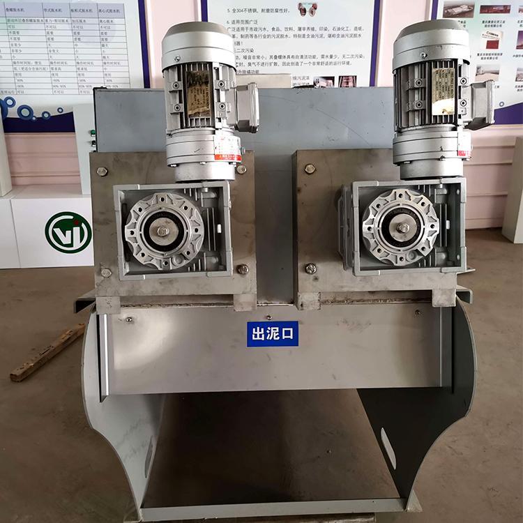 202型叠螺式污泥脱水压滤机机 叠螺机价格
