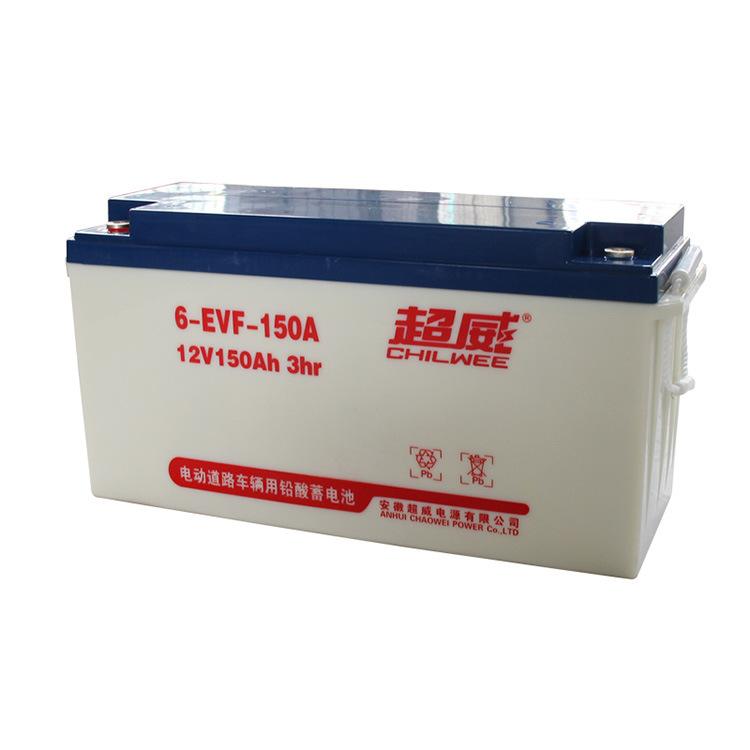 洗地机电瓶 超威12V/150AH免维护电池 高美GM-MINI洗地机电池专用