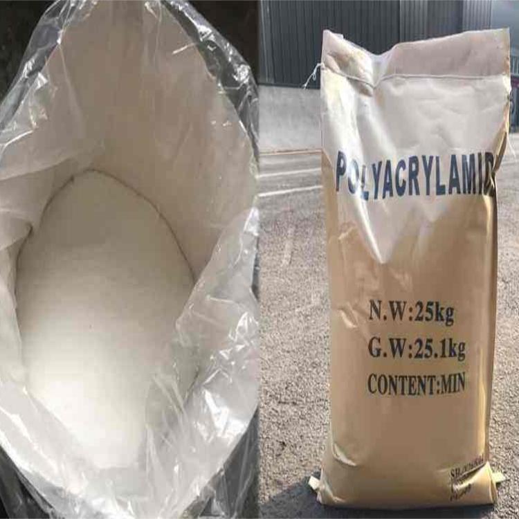 聚丙烯酰胺 阳离子1600万 水处理 PAM净水絮凝剂