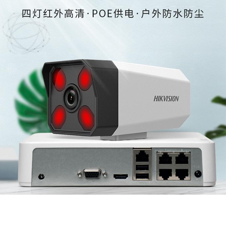 监控摄像机安装 蓝腾电子监控安装 防水防尘摄像机