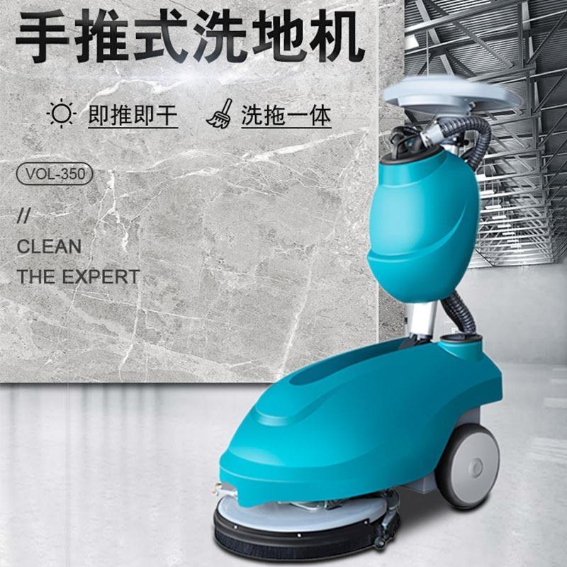 折叠无线全自动洗地机 小型便携手推式洗地机