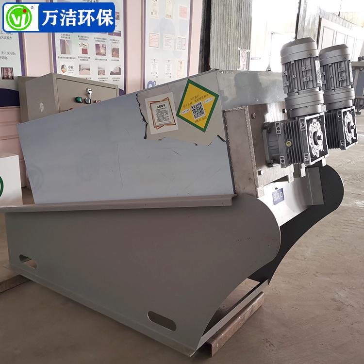 内蒙古叠螺机252型 内蒙古污泥脱水设备 内蒙古叠螺式污泥脱水机价格