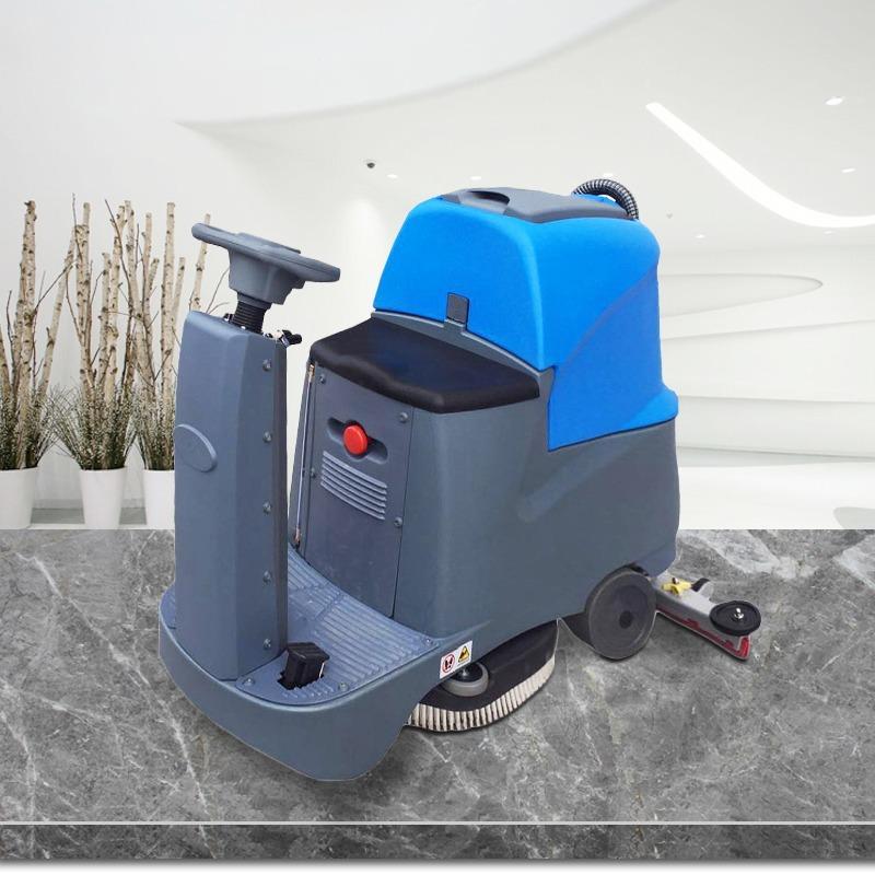 多功能驾驶式洗地机 工业车间清洁全自动洗地机