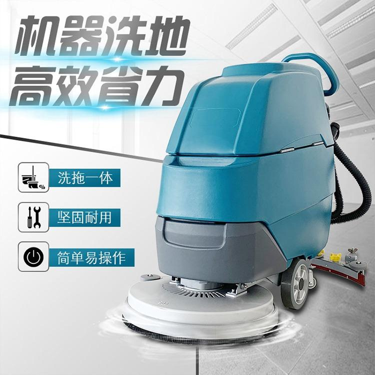商场智能全自动洗地机 车间无线手推式洗地机