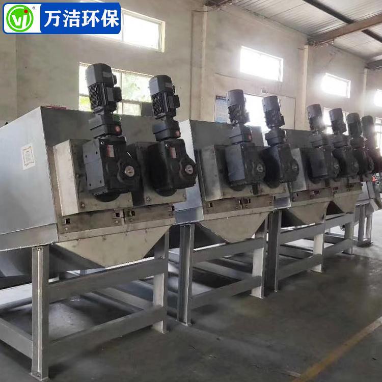 352型叠螺式污泥脱水机 叠螺式压滤机 一体化污泥脱水处理设备 周晓畅厂家直供