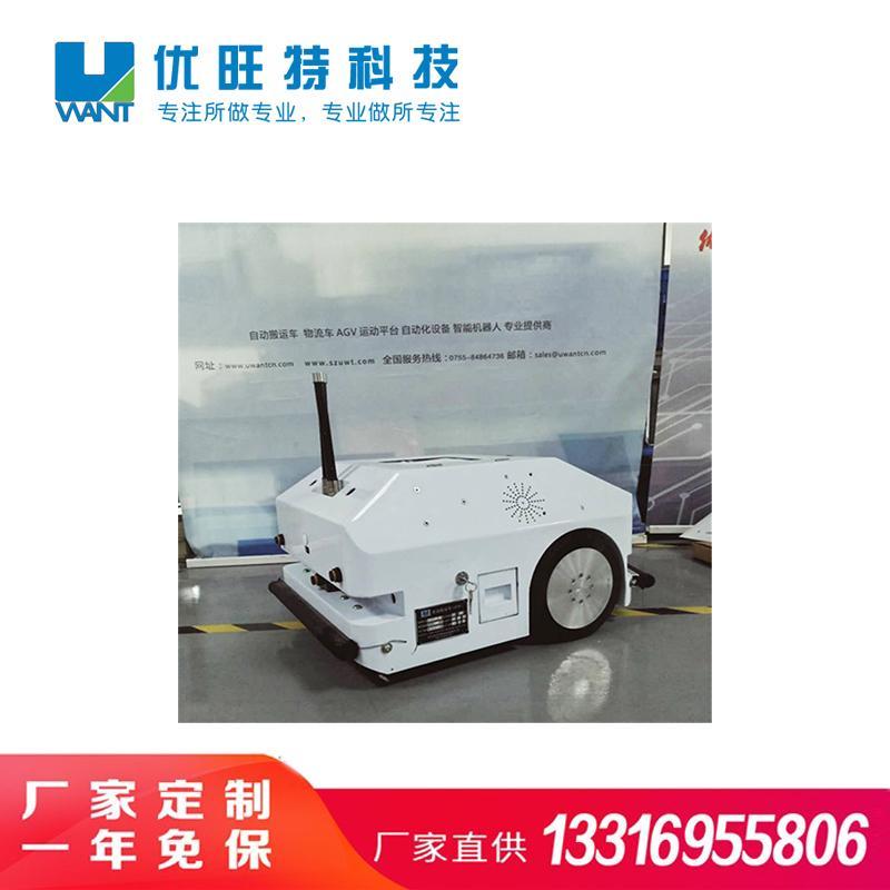 agx小车-巡检机器人-视觉导航-巡检专用AGV-AGV